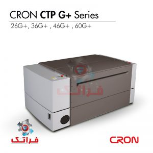 CRON-CTP-G+-Series l - CRON CTP , CRON Iran , ماشین لیتوگرافی فراتک faratec-ind.com