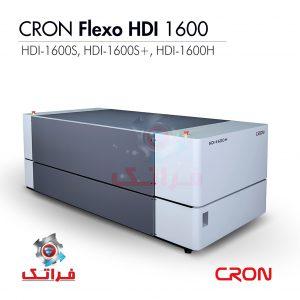 CRON-Flexo-HDI-1600 l - CRON CTP , CRON Iran , ماشین لیتوگرافی فراتک faratec-ind.com