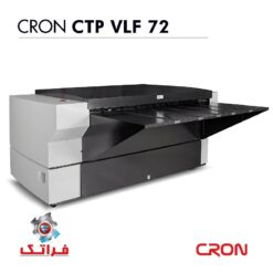 ماشین آلات لیتوگرافی کرون فراتک CRON CTP VLF 72
